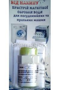 """Фильтр Умягчитель Магнитный  УМОВ-С (10 л/мин, 3/4"""", для стиральных машин)"""