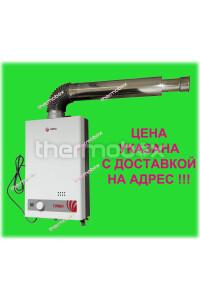 Колонка газовая Roda JSD20-T1, 10 л, Турбо + труба колено