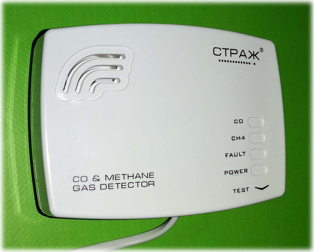 Сигнализатор Газа Страж 101УМ-005 (В), S50A5Q (СН4, СО под клапан)