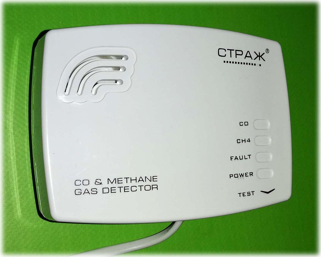 Сигнализатор Газа Страж 111УМ-005 (В), S50A4Q (СН4, СО под клапан, 3А, АКБ)